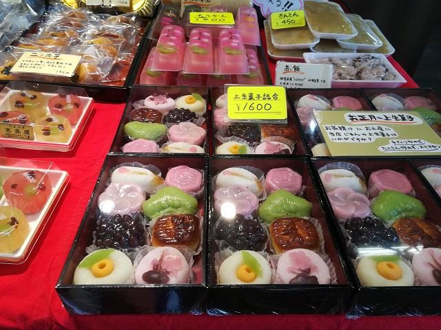 福岡の柳橋連合市場「高島屋」の和菓子