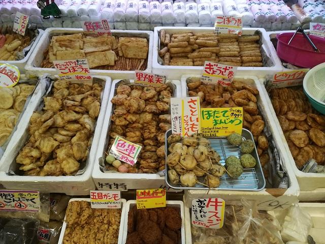 福岡の柳橋連合市場「高松の蒲鉾」の天ぷら
