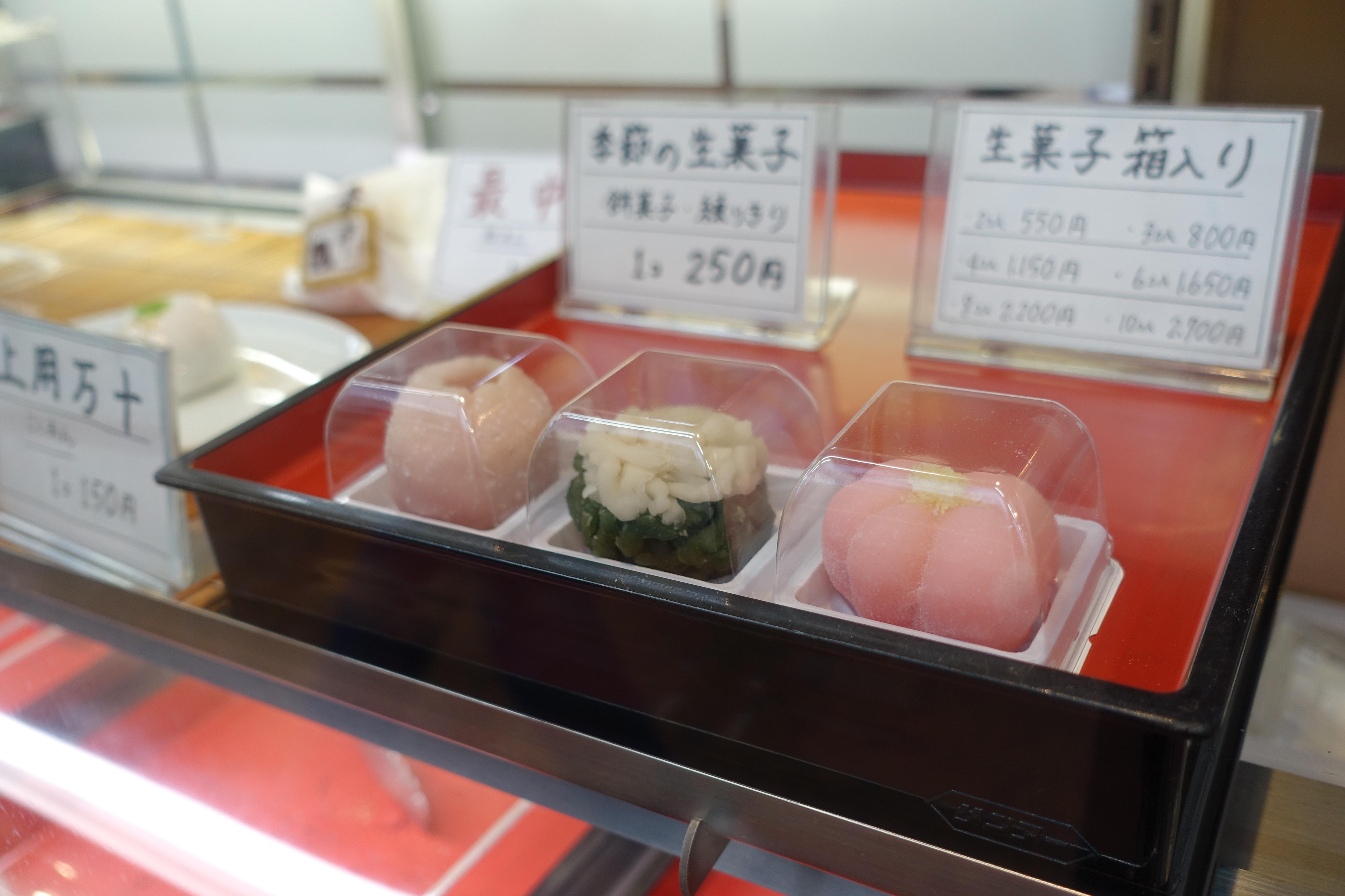 柳橋連合市場「鮹松月(たこしょうげつ)」の和菓子