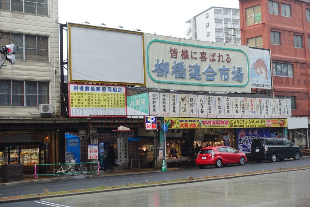 福岡・柳橋連合市場の入り口