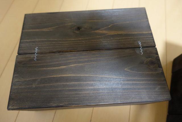 木材を接合