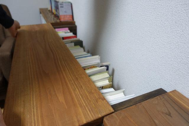 完成した本棚