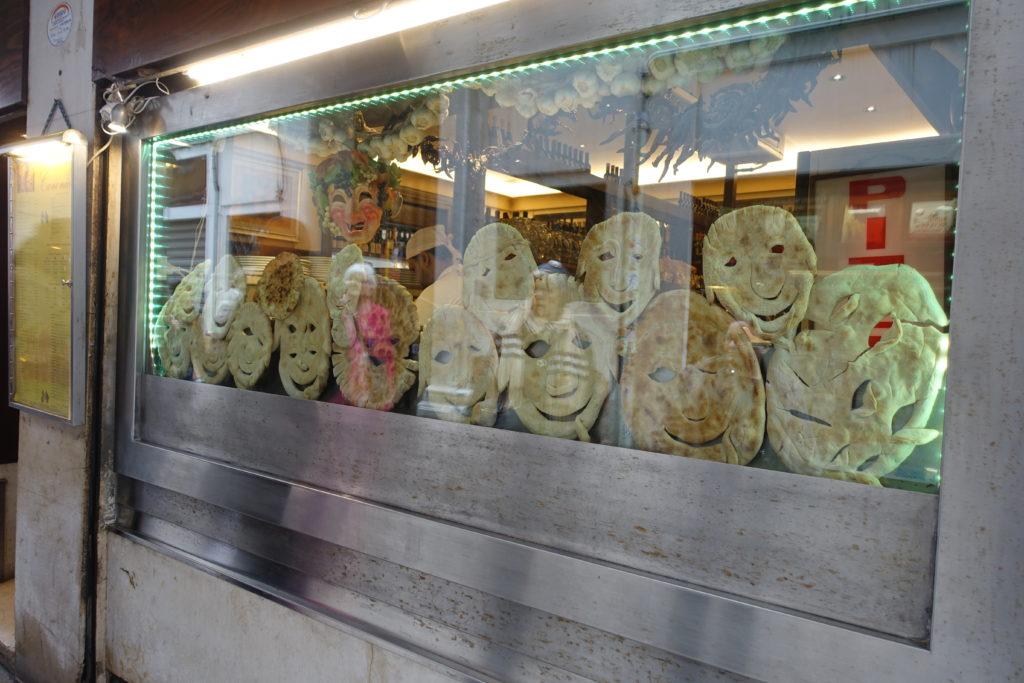 ヴェネツィアのパン屋