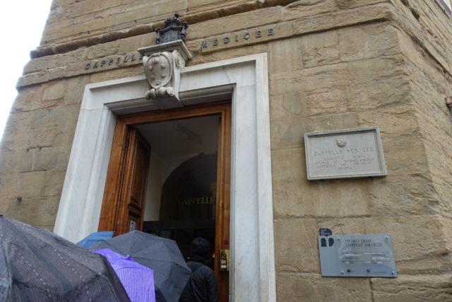 フィレンツェのメディチ家礼拝堂