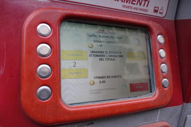 フィレンツェのトラムの券売機