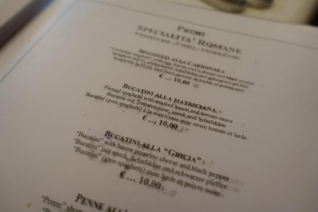 ローマのレストランのメニュー