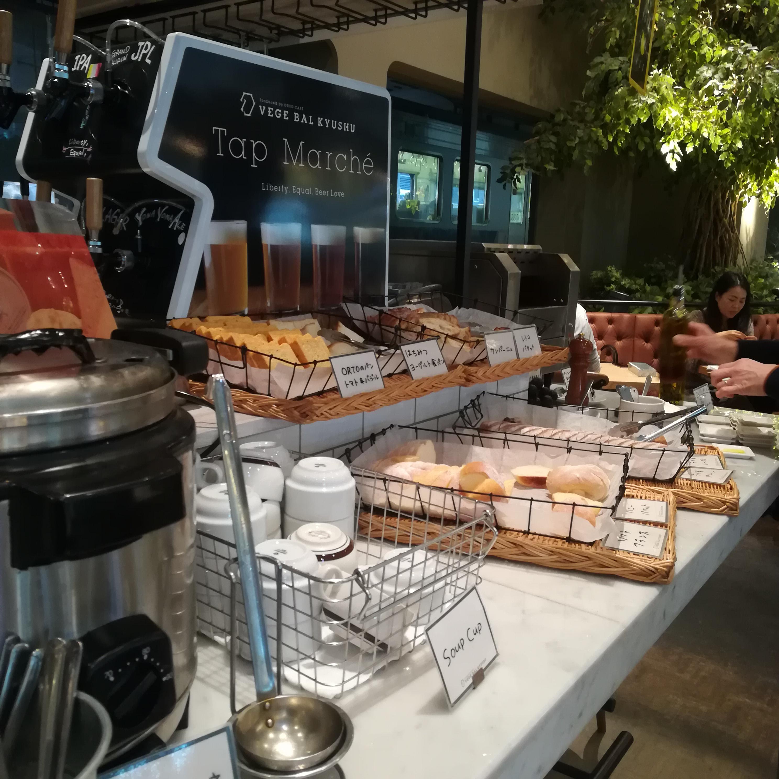 ベジバル キュウシュウ(VEGEBAL KYUSHU)のパンとスープ