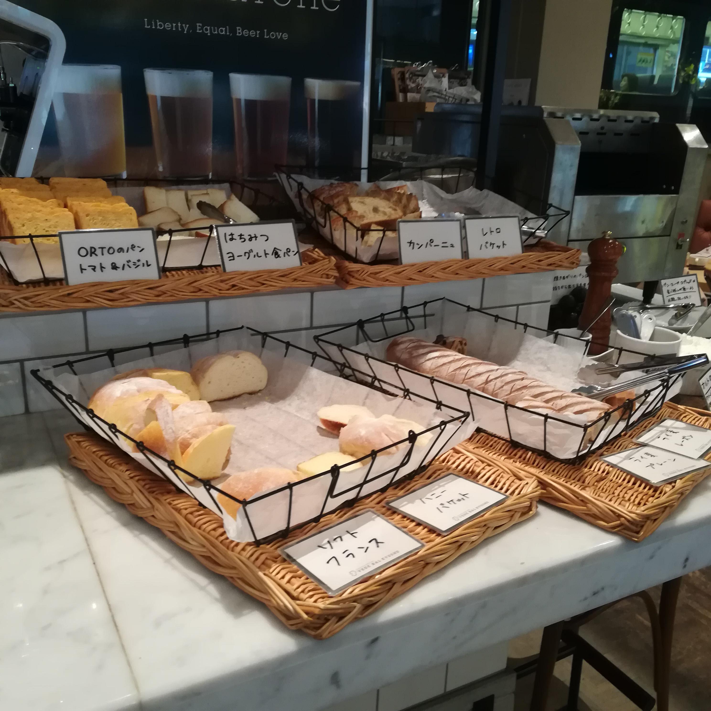 ベジバル キュウシュウ(VEGEBAL KYUSHU)のパン