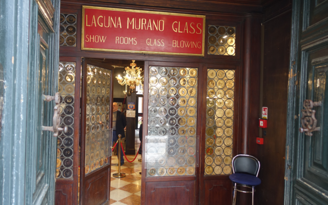 LAGUNA MURANO GLASS(ラグーナ・ムラノ・グラス)の外観