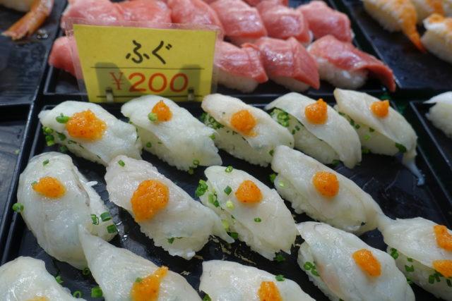 唐戸市場のお寿司(ふぐ)