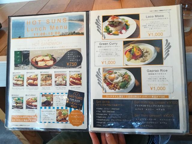 福間海岸沿いのカフェ「HOT SUNS(ホットサンズ)」ランチメニュー