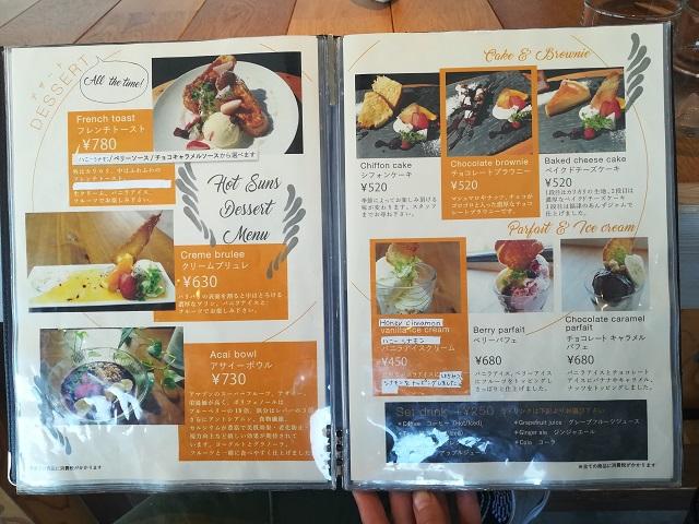 福間海岸沿いのカフェ「HOT SUNS(ホットサンズ)」デザートメニュー