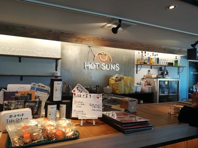 福間海岸沿いのカフェ「HOT SUNS(ホットサンズ)」内観