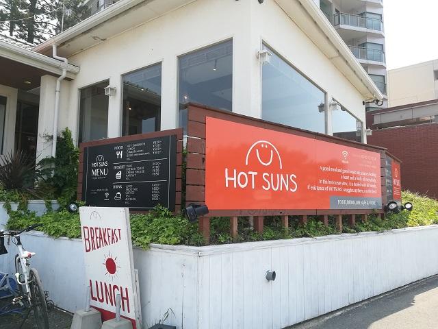 福間海岸沿いのカフェ「HOT SUNS(ホットサンズ)」外観