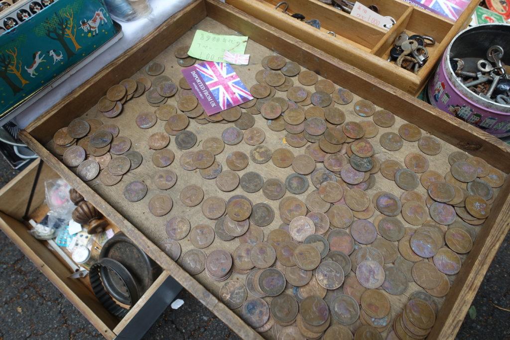 護国神社 蚤の市で販売されているコイン