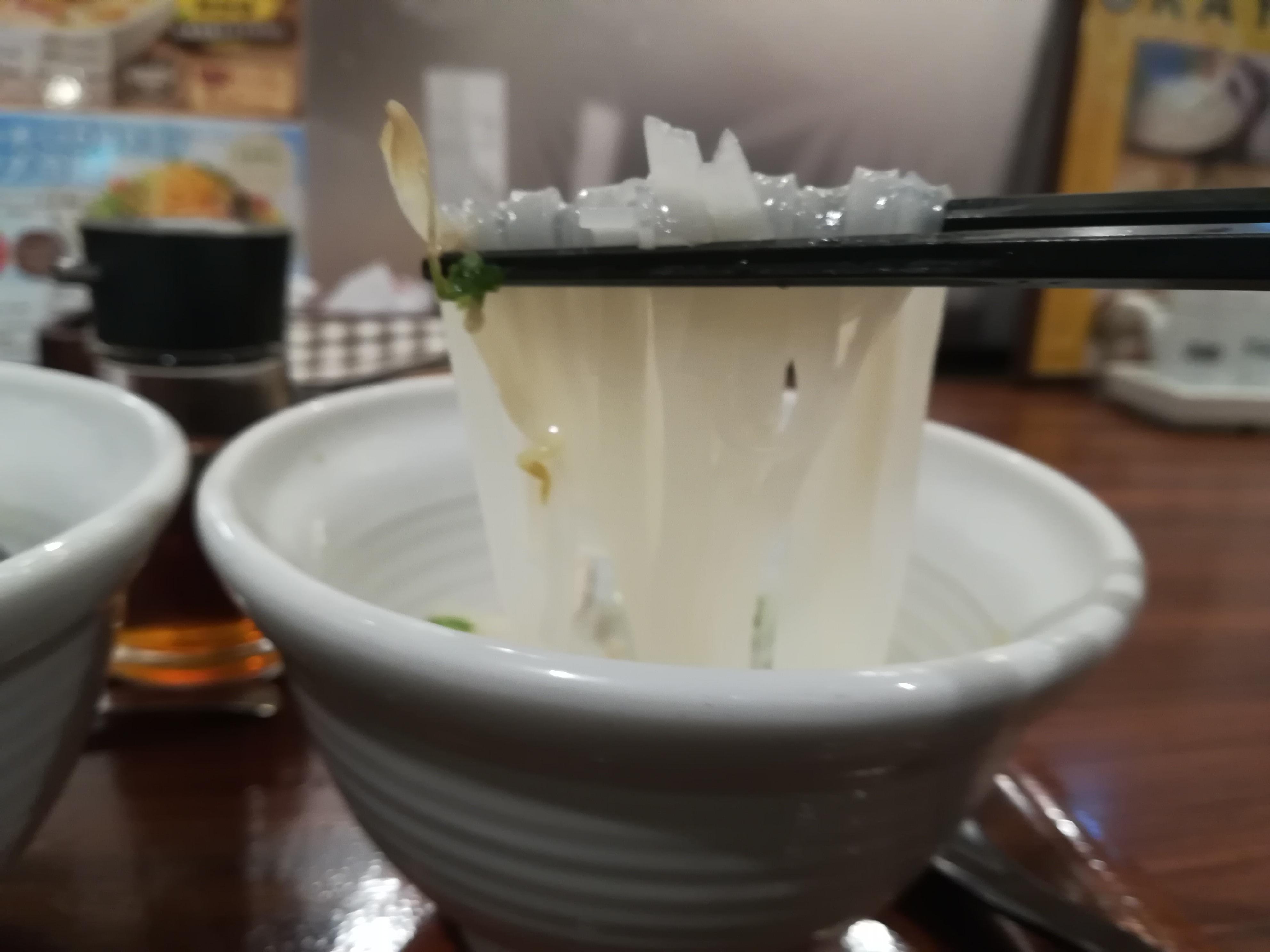 KITTE博多「粥餐庁(かゆさんちん)」のフォー