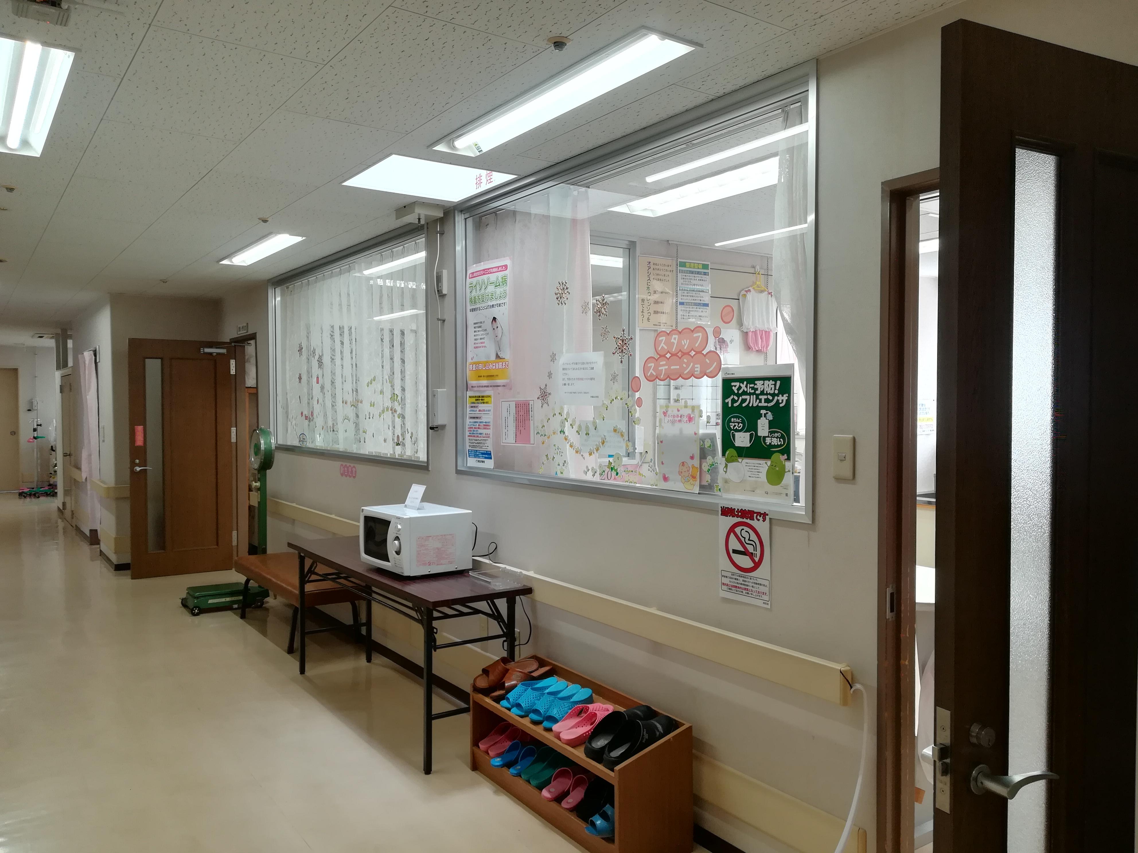 阿蘇温泉病院の産婦人科のナースステーション
