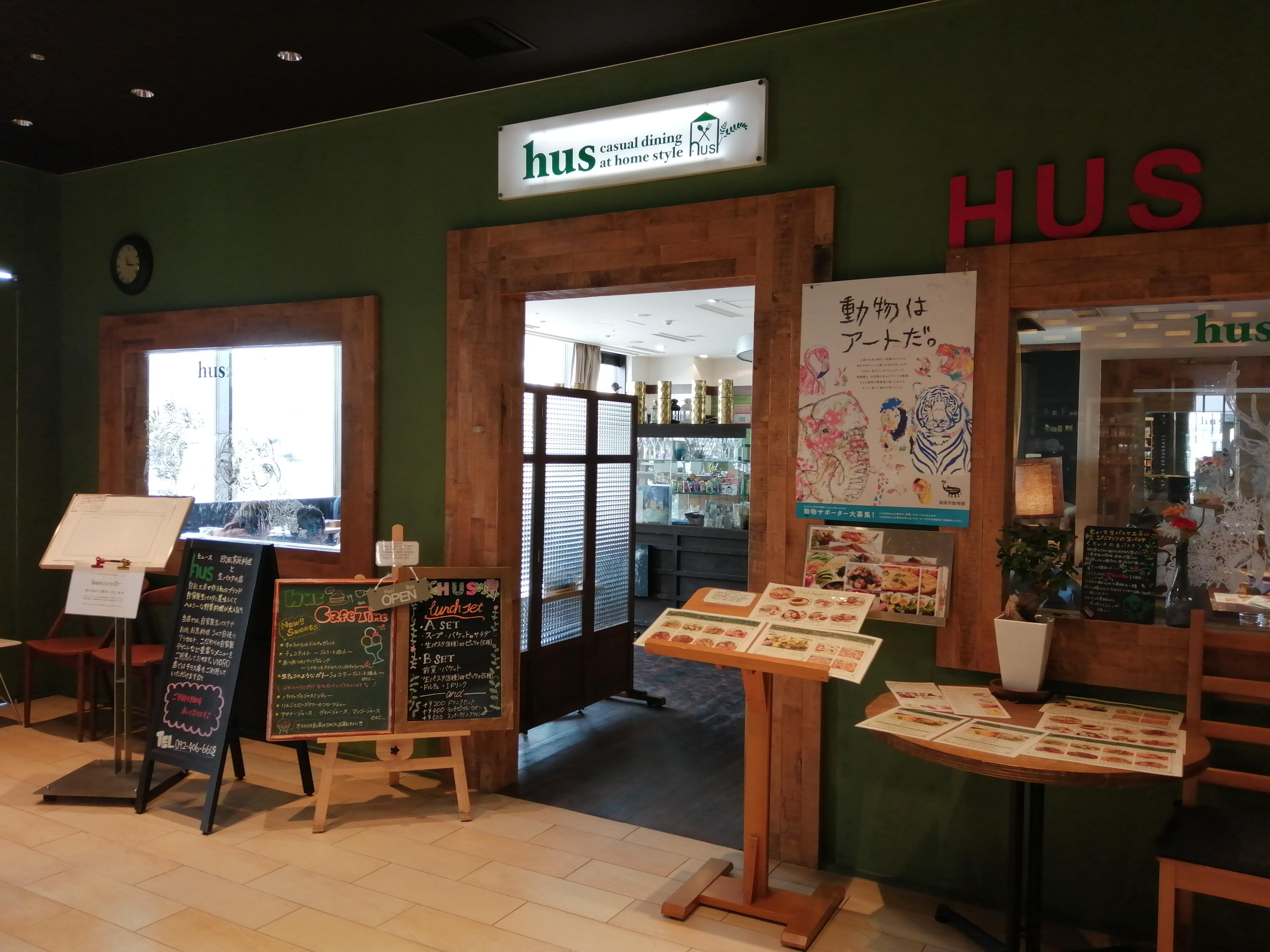 VIOROのカフェ「hus(ヒュース)」の入り口