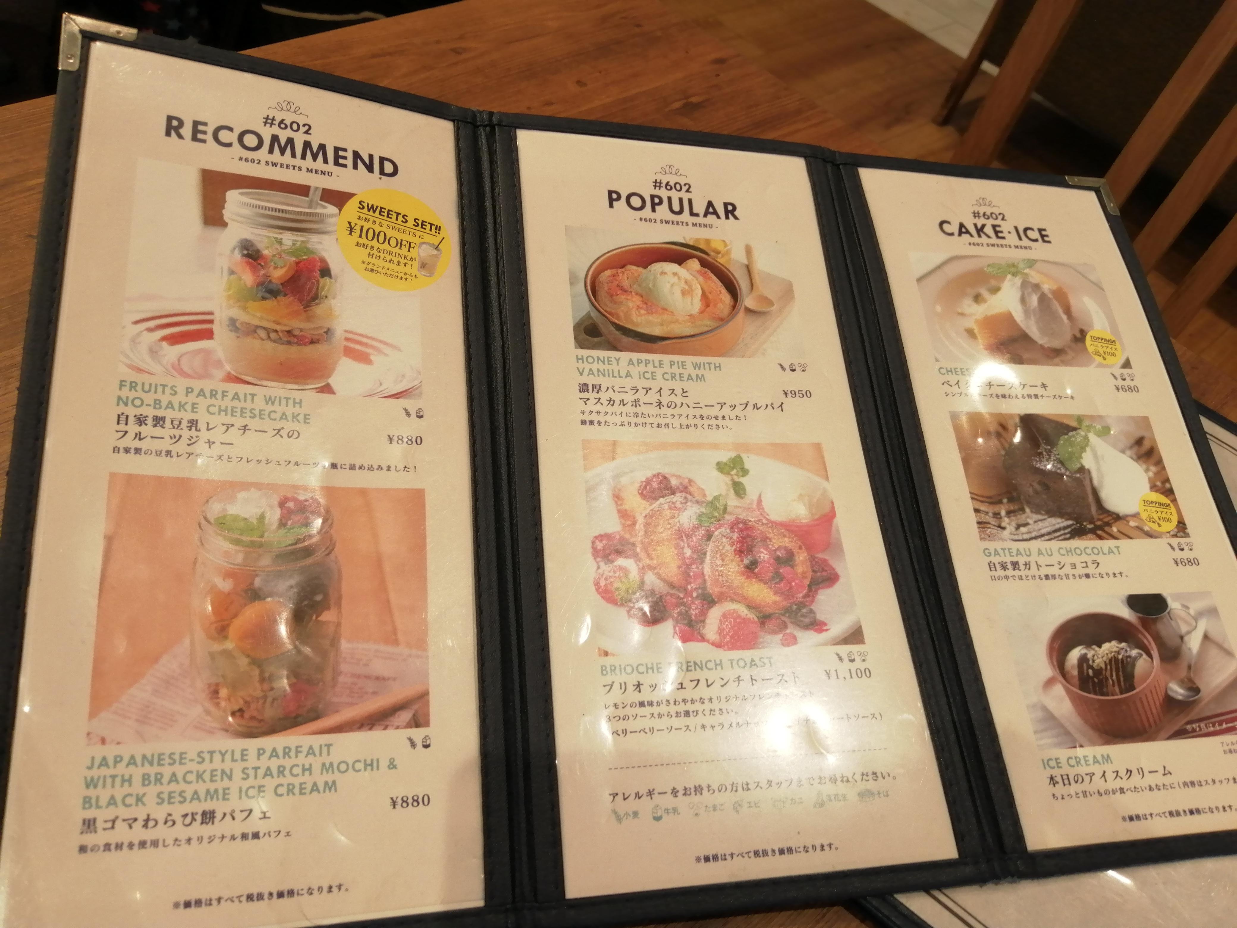 「#602 CAFE&DINER(ロクマルニ カフェ&ダイナー)」のスイーツ