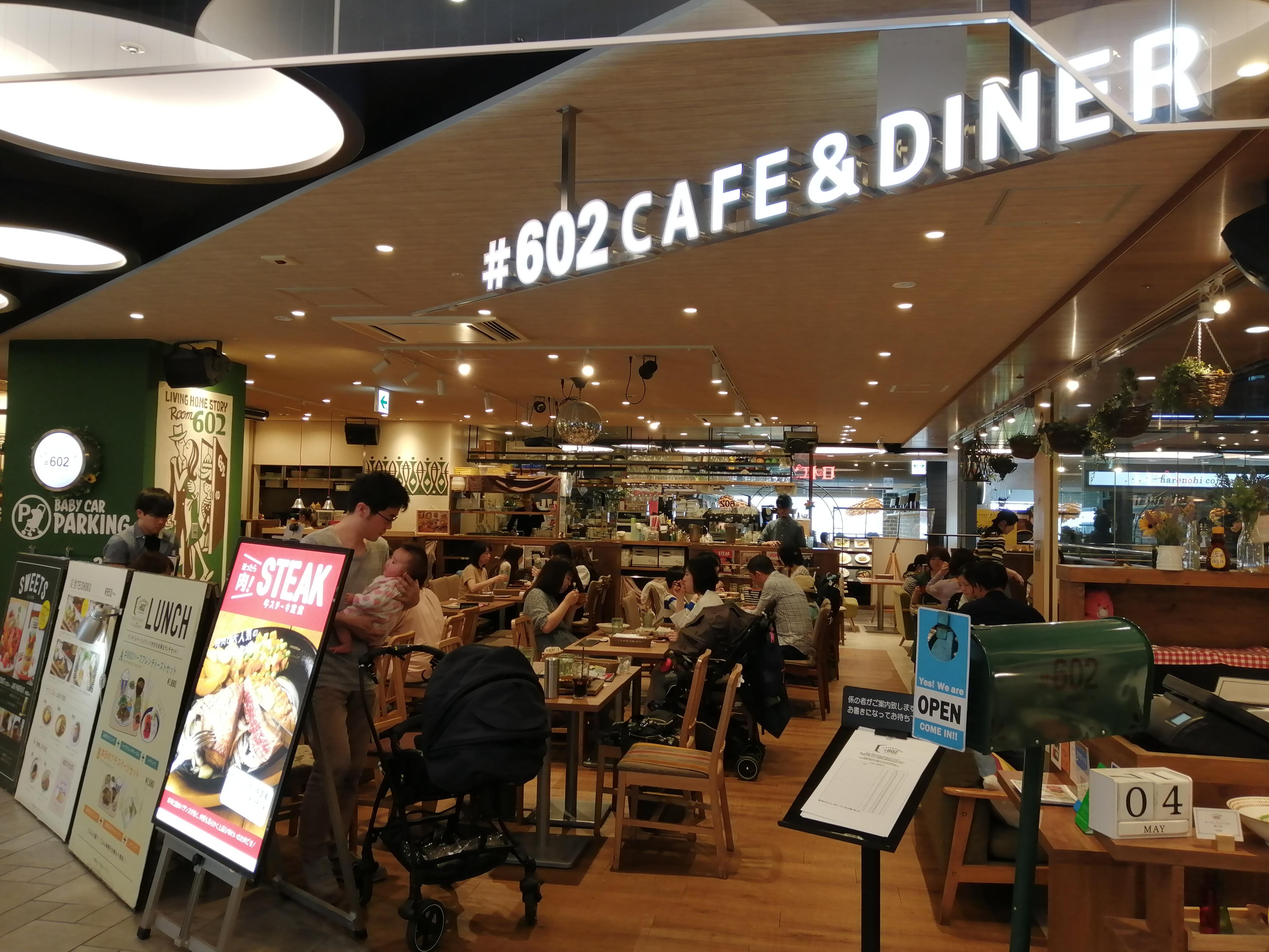 「#602 CAFE&DINER(ロクマルニ カフェ&ダイナー)」の入り口